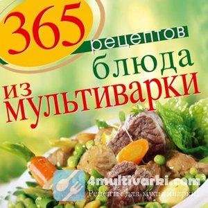 Простой рецепт салата с креветками к новому году