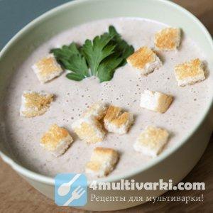 Грибной суп-пюре в мультиварке Филипс