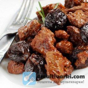 Готовим мясо, тушеное с черносливом в мультиварке