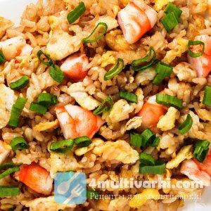 Вкуснейший рис с креветками и овощами в мультиварке