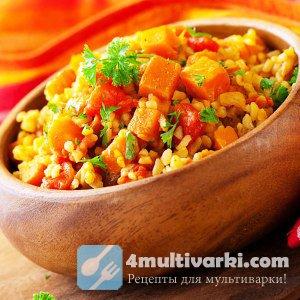 Рис с тыквой и овощами